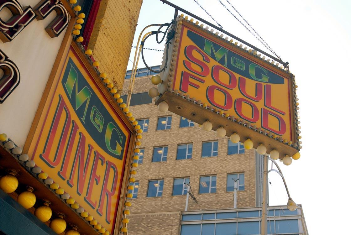 soul-food-sign-3